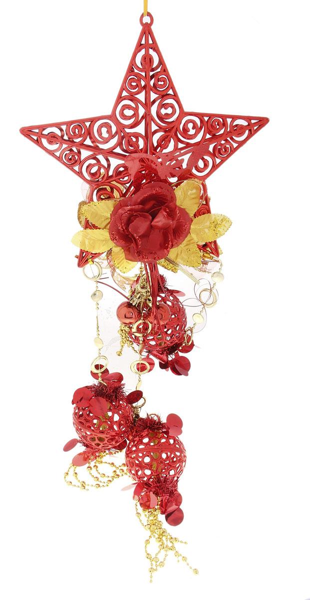 Новогоднее подвесное украшение Sima-land Звезда, цвет: красный, длина 65 см733825Новогоднее украшение Sima-land Звезда отлично подойдет для декорации вашего дома и новогодней ели. Украшение выполнено в виде декоративной подвесной композиции из пластиковой звезды с текстильным цветком, мишуры, бус и шаров. Украшение оснащено текстильной петелькой для подвешивания. Елочная игрушка - символ Нового года. Она несет в себе волшебство и красоту праздника. Создайте в своем доме атмосферу веселья и радости, украшая всей семьей новогоднюю елку нарядными игрушками, которые будут из года в год накапливать теплоту воспоминаний.