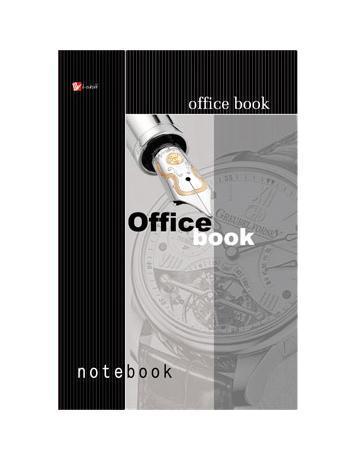 Книга для записей А5
