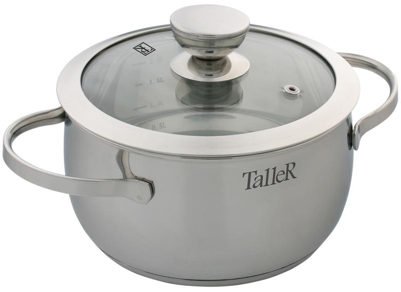 Кастрюля Taller Хантли с крышкой, 2,5 лTR-1016Кастрюля Taller Хантли изготовлена из высококачественной нержавеющей стали 18/10 с зеркальной полировкой. Удобные отметки литража на внутренней поверхности посуды позволяют не использовать при приготовлении дополнительную мерную посуду. Капсулированное дно с алюминиевой вставкой обеспечивает идеальное распределение тепла. Комбинированная крышка из нержавеющей стали и жаропрочного стекла позволяет следить за процессом приготовления, не открывая крышки. Специальное отверстие для выхода пара позволяет готовить с закрытой крышкой, предотвращая выкипание. Ручки изготовлены из высококачественной нержавеющей стали. Надежное крепление ручек гарантирует безопасное использование. Подходит для всех типов плит, включая индукционные. Не использовать в духовом шкафу. Можно мыть в посудомоечной машине.