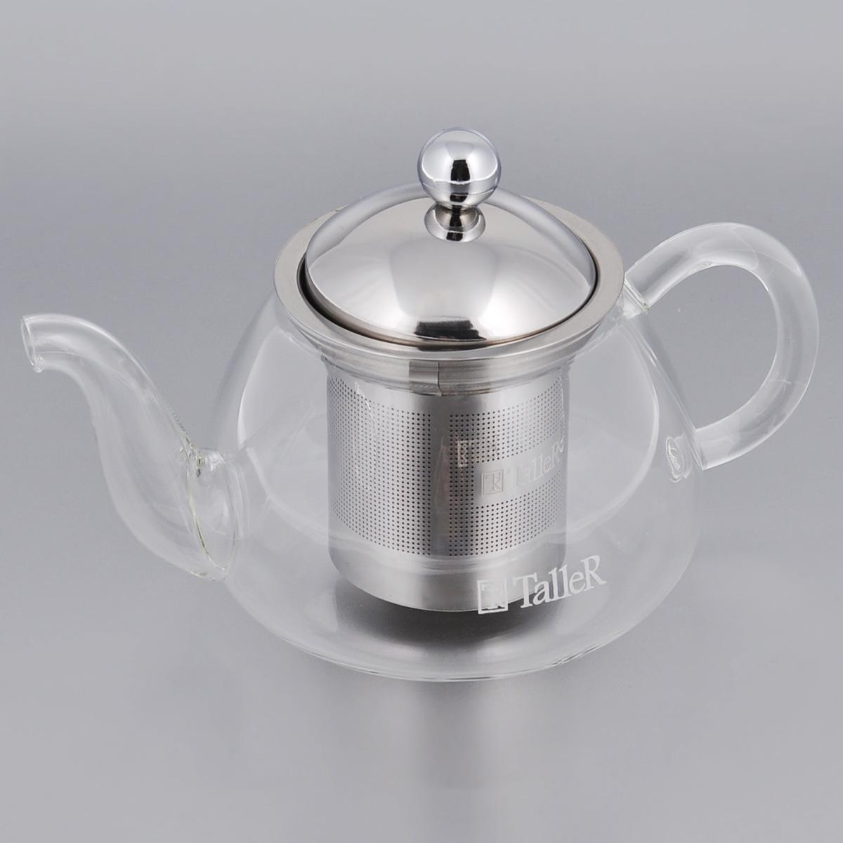 Чайник заварочный Taller Hansen, 700 млTR-1346Заварочный чайник Taller Hansen изготовлен из жаропрочного боросиликатного стекла. Крышка и ситечко выполнены из высококачественной нержавеющей стали 18/10. Чайник идеален для приготовления кофе, чая, тонизирующих и расслабляющих напитков. Удобная ручка не нагревается. Съемный фильтр для заваривания удобен в использовании. Форма края носика препятствует образованию подтеков. Разборная конструкция позволяет легко мыть чайник. Подходит для мытья в посудомоечной машине. Диаметр чайника (по верхнему краю): 8 см. Высота чайника (без учета крышки): 8 см. Высота ситечка: 7,5 см.