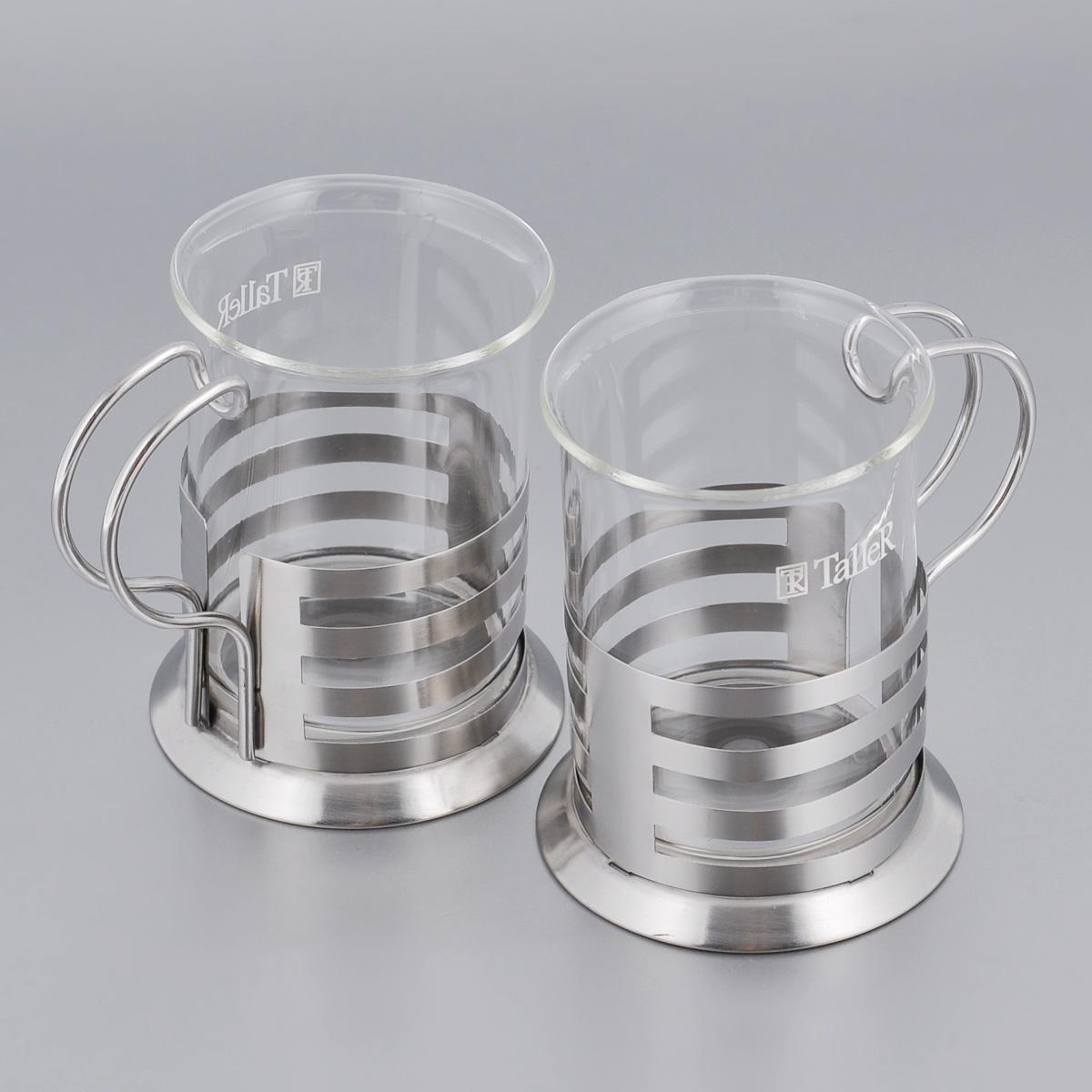 Набор чашек Taller Gregory, 200 мл, 2 штTR-2308Набор Taller Gregory состоит из двух чашек, изготовленных из высококачественной нержавеющей стали 18/10 и боросиликатного стекла. Удобная ручка обеспечит надежную фиксацию в руке. Красочность оформления набора придется по вкусу и ценителям классики, и тем, кто предпочитает утонченность и изысканность. Можно мыть в посудомоечной машине при температуре 65°С. Объем чашек: 200 мл. Диаметр по верхнему краю: 6,5 см. Высота стенок: 8,5 см.
