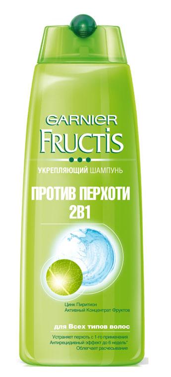 Garnier Fructis Шампунь для волос Фруктис, Против перхоти, укрепляющий, для нормальных волос, 250 мл, c Цинком Пиритионом и Активным Концентратом ФруктовC1889321Шампунь 2 в 1 для нормальных волос с Цинком Пиритионом действует с первого применения, устраняет перхоть и оказывает антирецидивное действие в течение 6 недель. Обеспечивает легкое расчесывание.