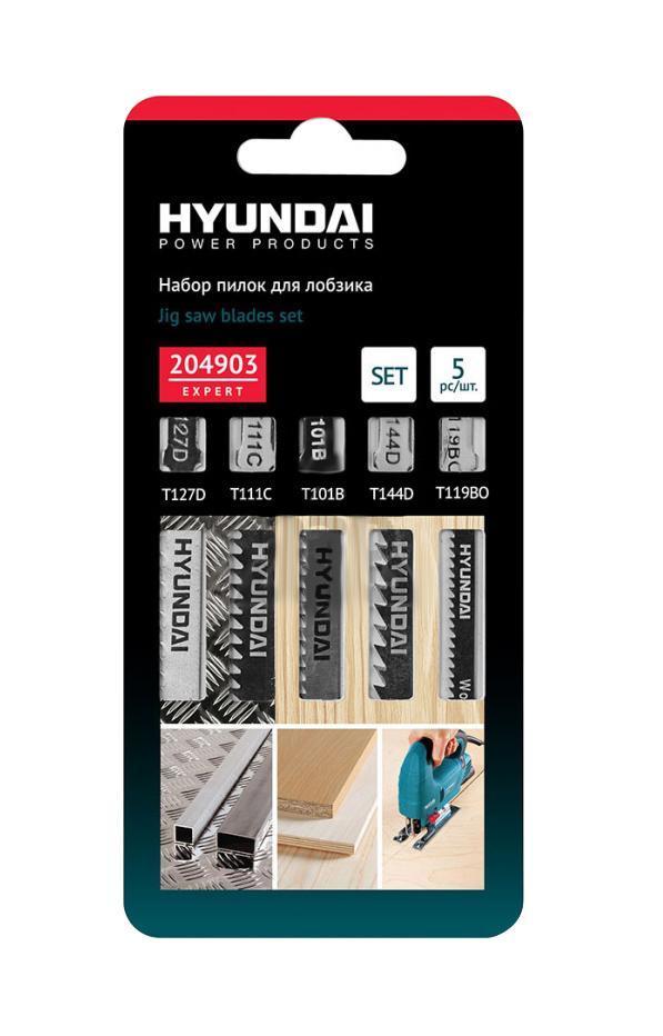 Hyundai набор пилок по дереву и пластику для лобзиков, 5 шт (204903)