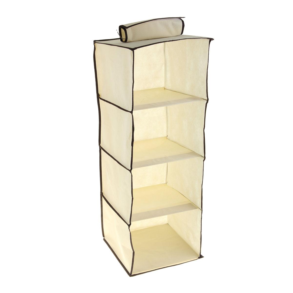 Кофр для хранения вещей Sima-land, подвесной, 4 отделения, 30 х 30 х 80 см 851851