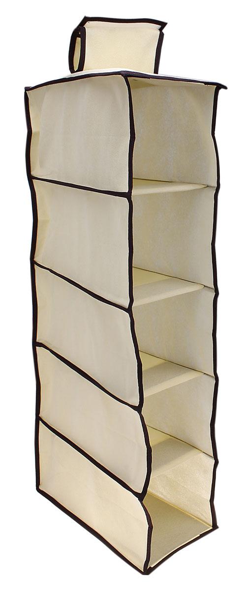 Кофр для хранения вещей Sima-land, подвесной, 5 отделений, 15 см х 30 см х 70 см. 854854