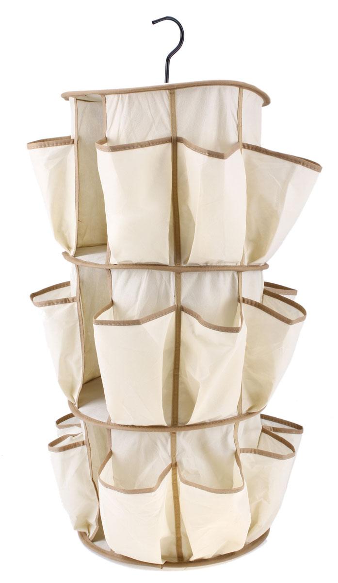 Органайзер для хранения вещей Sima-land с вешалкой, цвет: бежевый, 27 отделений642659Круглый объемный органайзер Sima-land, изготовленный из текстиля, предназначен для хранения необходимых вещей, множества мелочей в гардеробной, ванной, детской комнатах. Изделие представляет собой цилиндр с 3 полками внутри и 24 карманами снаружи. Органайзер можно повесить в необходимом для вас месте благодаря металлической вешалке. Этот нужный предмет может стать одновременно и декоративным элементом комнаты.