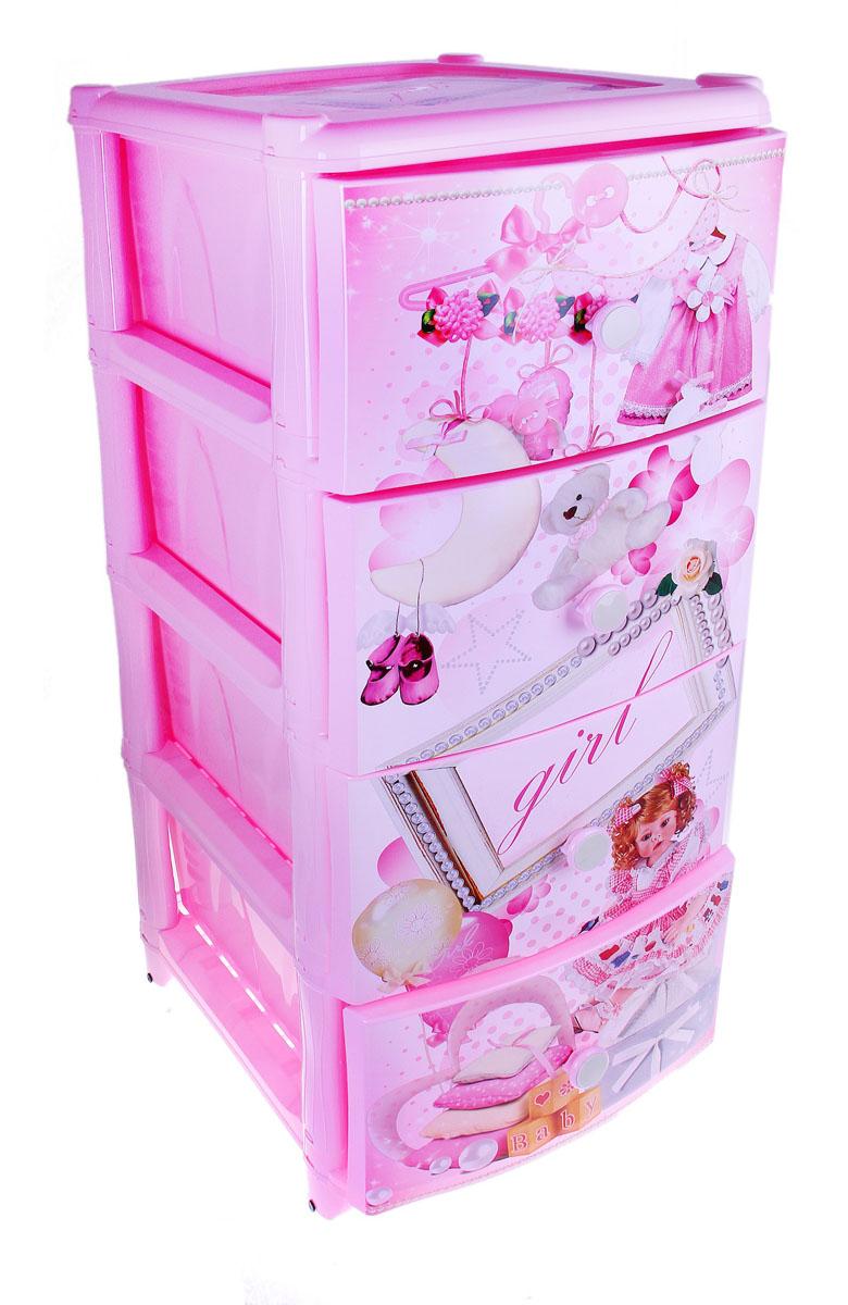 Комод Альтернатива Girl, цвет: розовый, 38 х 48 х 98 смМ1999Комод Альтернатива Girl изготовлен из высококачественного экологически безопасного полипропилена. Он предназначен для хранения вещей, детских игрушек, хозяйственных принадлежностей и прочих предметов. Комод состоит из четырех вместительных выдвижных ящиков и оснащен четырьмя ножками. Комод Альтернатива Girl надежно защитит ваши вещи от загрязнений, пыли и моли, а также позволит вам хранить их компактно и с удобством. Размер ящиков: 44 см х 31 см х 17 см.