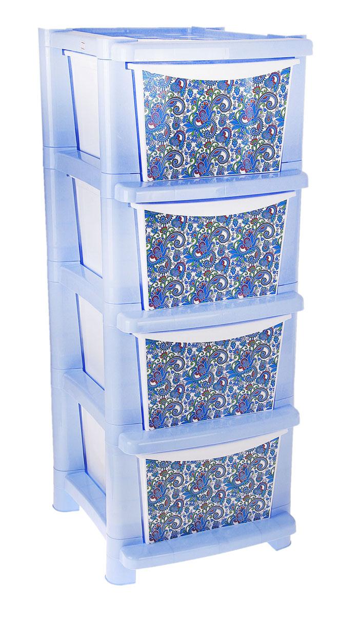 Комод Plastic Centre Deco, цвет: голубой, 33,5 х 41 х 86,7 см. 767439767439Комод Plastic Centre Deco изготовлен из высококачественного пластика. Предназначен для хранения различных вещей, игрушек, канцтоваров. Изделие оснащено четырьмя вместительными выдвижными ящиками. Ящики декорированы оригинальным узором. Такой оригинальный комод надежно защитит вещи от загрязнений, пыли и моли, а также позволит вам хранить их компактно и с удобством. Размер ящика: 40 х 17,7 х 16,9 см.
