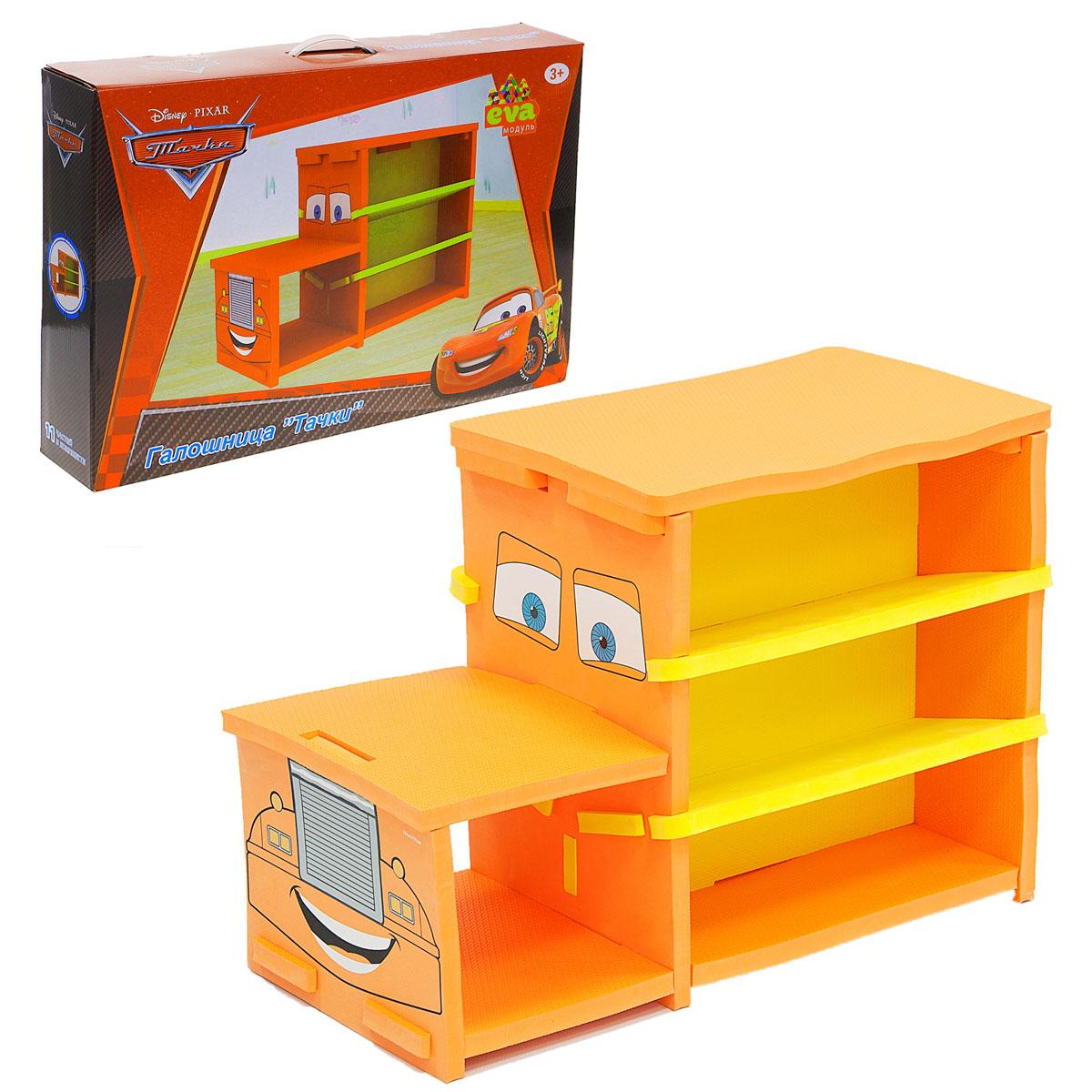 Галошница Disney Тачки, 61 х 32 х 43 см894200Галошница Disney Тачки изготовлена из ЭВА - это экологически чистого высокоэффективного вспененного каучука. Материал безопасный и без запаха. Галошница предназначена для использовать в качестве полочки для детской обуви. Любимые игрушки и книжки малыши также с удовольствием разместят на удобном и красивом стеллаже. Красочная галошница, выполненная в виде одной из диснеевских «Тачек». Это не просто шкаф для обуви, а дополнительная возможность поиграть с любимыми героями. С галошницей Disney Тачки будет приятно и интересно размещать свои вещи,книжки и игрушка на стеллаже с машинками. Размеры галошницы: 61 см х 32 см х 43 см.