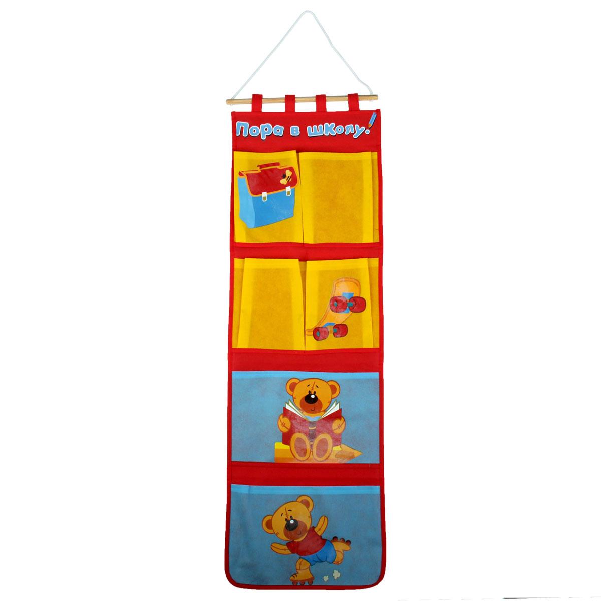 Кармашки на стену Sima-land Пора в школу, цвет: красный, желтый, голубой, 6 шт906883Кармашки на стену Sima-land «Пора в школу», изготовленные из текстиля, предназначены для хранения необходимых вещей, множества мелочей в гардеробной, ванной, детской комнатах. Изделие представляет собой текстильное полотно с шестью пришитыми кармашками. Благодаря деревянной планке и шнурку, кармашки можно подвесить на стену или дверь в необходимом для вас месте. Кармашки декорированы изображениями портфеля, медведя, скейтборда и надписью «Пора в школу». Этот нужный предмет может стать одновременно и декоративным элементом комнаты. Яркий дизайн, как ничто иное, способен оживить интерьер вашего дома.