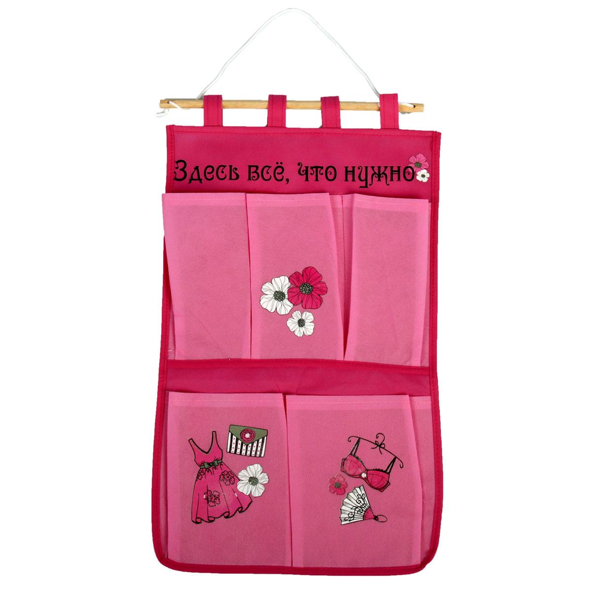 Кармашки на стену Sima-land Здесь все, что нужно, цвет: розовый, 5 шт906892Кармашки на стену Sima-land Здесь все, что нужно, изготовленные из текстиля, предназначены для хранения необходимых вещей, множества мелочей в гардеробной, ванной, детской комнатах. Изделие представляет собой текстильное полотно с 5 пришитыми кармашками. Благодаря деревянной планке и шнурку, кармашки можно подвесить на стену или дверь в необходимом для вас месте. Кармашки декорированы изображениями женских различных аксессуаров, одежды и цветов. Этот нужный предмет может стать одновременно и декоративным элементом комнаты. Яркий дизайн, как ничто иное, способен оживить интерьер вашего дома.