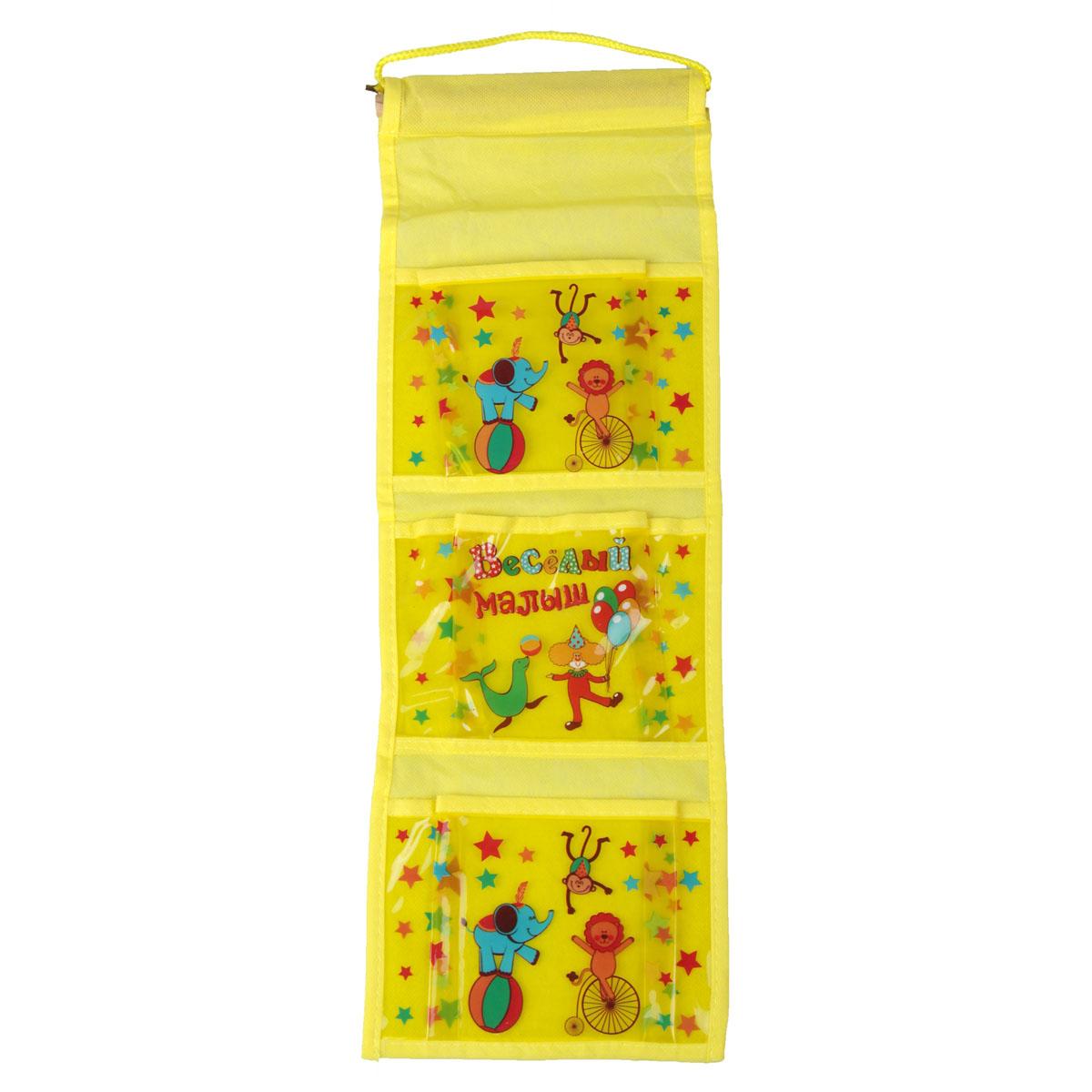 Кармашки на стену Sima-land Веселый малыш, цвет: желтый, красный, зеленый, 3 шт907761Кармашки на стену Sima-land «Веселый малыш», изготовленные из текстиля и пластика, предназначены для хранения необходимых вещей, множества мелочей в гардеробной, ванной, детской комнатах. Изделие представляет собой текстильное полотно с тремя пришитыми кармашками. Благодаря деревянной планке и шнурку, кармашки можно подвесить на стену или дверь в необходимом для вас месте. Кармашки декорированы изображениями забавных артистов цирка и надписью «Веселый малыш». Этот нужный предмет может стать одновременно и декоративным элементом комнаты. Яркий дизайн, как ничто иное, способен оживить интерьер вашего дома.
