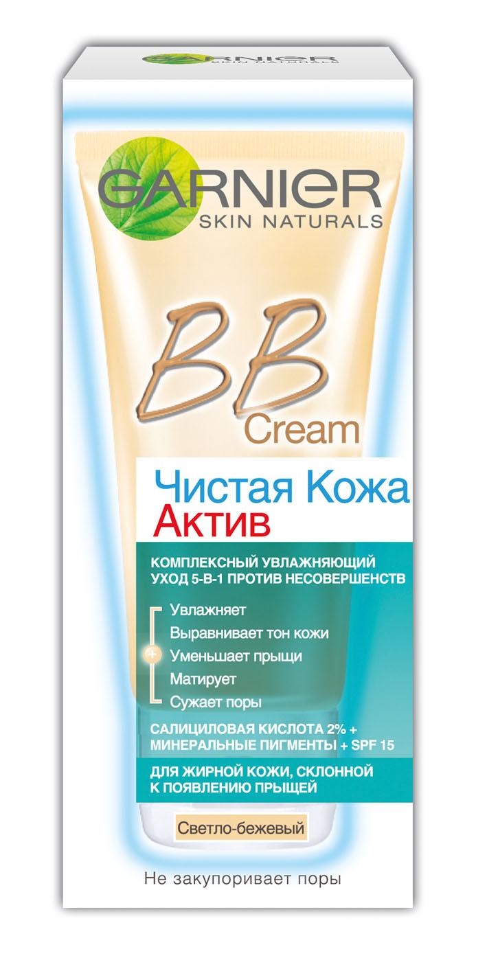Garnier BB Крем 5-в-1