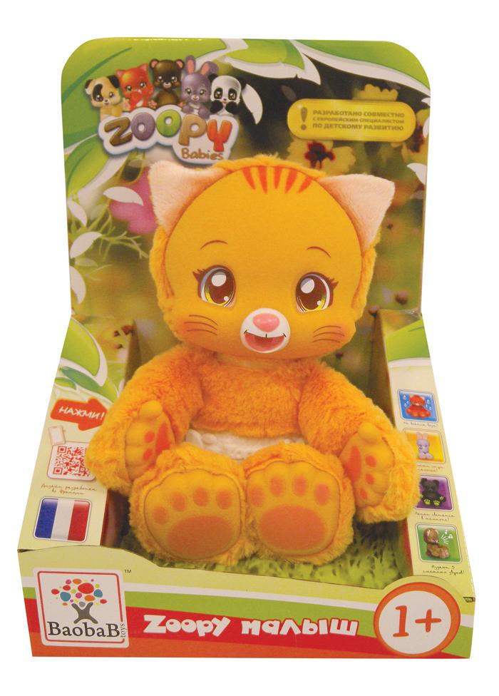 Озвученная игрушка Baobab Zoopy Котенок, со светящимися лапками, 23 смТ57047Мягкая озвученная игрушка Baobab Zoopy Котенок вызовет улыбку у каждого, кто ее увидит. Она выполнена из приятного на ощупь текстильного материала с лапками и мордочкой из безопасного ПВХ. Малыш сосет лапу, а если нажать ему на животик, он будет издавать смешные звуки. Игрушка не боится воды, а лапки котенка светятся в темноте. Игрушка подарит своему обладателю хорошее настроение и позволит познакомиться с животным в игровой форме. С мягкой игрушкой серии Zoopy Babies ребенок действительно познает мир, играя! Уважаемые клиенты! Обращаем ваше внимание, что игрушка работает от одной батарейки типа ААА (входит в комплект).