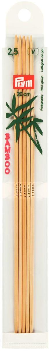 """Спицы чулочные """"Prym"""" бамбуковые, прямые, диаметр 2,5 мм, длина 20 см, 5 шт"""