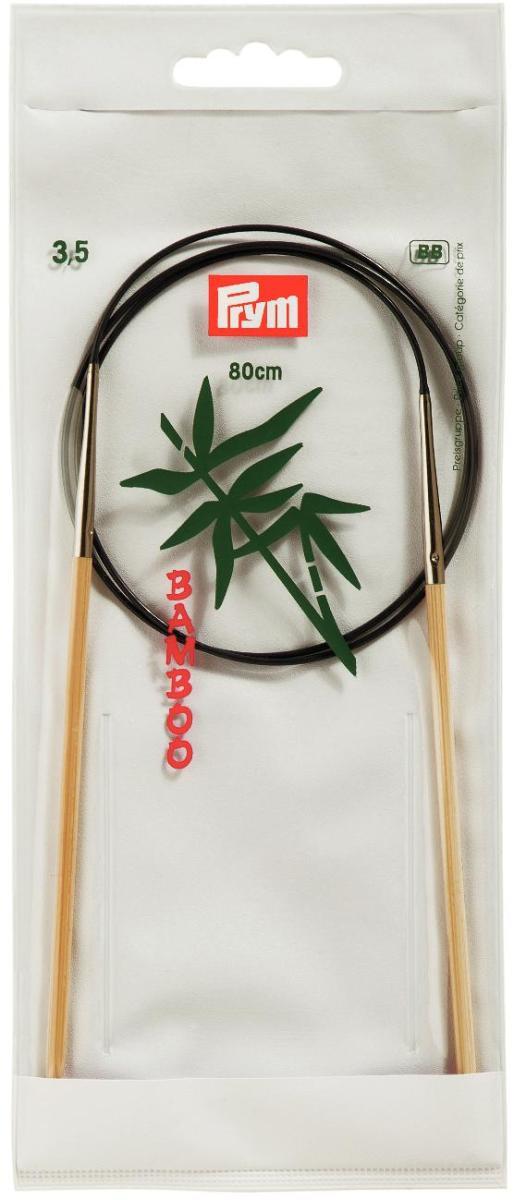 Спицы Prym, бамбуковые, круговые, диаметр 3,5 мм, длина 80 см221505Спицы для вязания Prym изготовлены из натурального бамбука. Кончики спиц закругленные. Спицы скреплены гибким пластиковым шнуром. Круговые спицы наиболее удобны для выполнения деталей и изделий, не имеющих швов. Короткими круговыми спицами вяжут бейки горловины, воротники-гольфы, длинными спицами можно вязать по кругу целые модели. Спицы прочные, легкие, гладкие, удобные в использовании. Вы сможете вязать для себя, делать подарки друзьям. Рукоделие всегда считалось изысканным, благородным делом. Работа, сделанная своими руками, долго будет радовать вас и ваших близких.