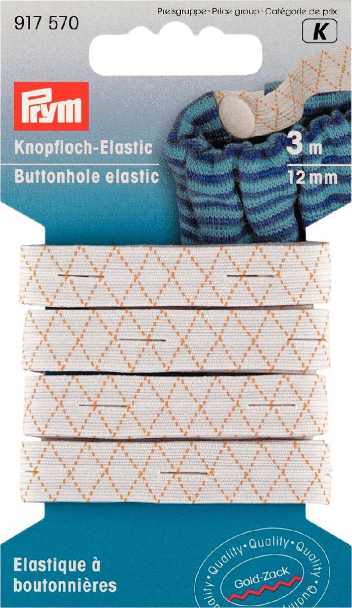 Резинка эластичная Prym, с отверстиями для пуговиц, цвет: белый, 3 м х 12 мм917570Резинка эластичная Prym изготовлена из полиэстера и эластодина и предназначена для регулировки одежды по талии, в том числе для детей и беременных женщин. Изделие по всей длине оснащено прорезными петлями для пуговиц. Такая резинка послужит незаменимым атрибутом в хозяйстве и рукоделии.