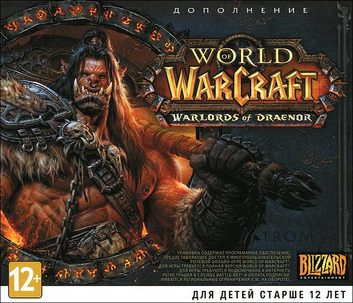 World of Warcraft: Warlords of DraenorИдет эра старой Орды, закаленной железом, а не кровью демонов. От тяжелой поступи Железной Орды - союза великих орочьих кланов - и грохота ее ужасающих боевых машин содрогается весь Дренор. Затем падет Азерот. А за ним - тысячи других миров. Именно вам предстоит возглавить отчаянную атаку на Дренор - дикую планету, родину орков, давшую приют отважным дренеям, - в поворотный момент его истории. Ваши союзники - легендарные воины прошлого; ваша крепость - плацдарм в чужих неприветливых землях. Возглавьте сражение армий одного мира с армиями другого... пока судьба будущего еще не стала необратимой. Особенности дополнения: Новые модели персонажей. В дополнении Warlords of Draenor модели игровых рас из классической версии игры предстанут перед вами в новой красе, обретя новую анимацию и внешний вид, отражающий самую суть классических моделей: зубы, кости, бороды, ирокезы и пр. Приобретите боевой вид. И будьте готовы к бою. 90...