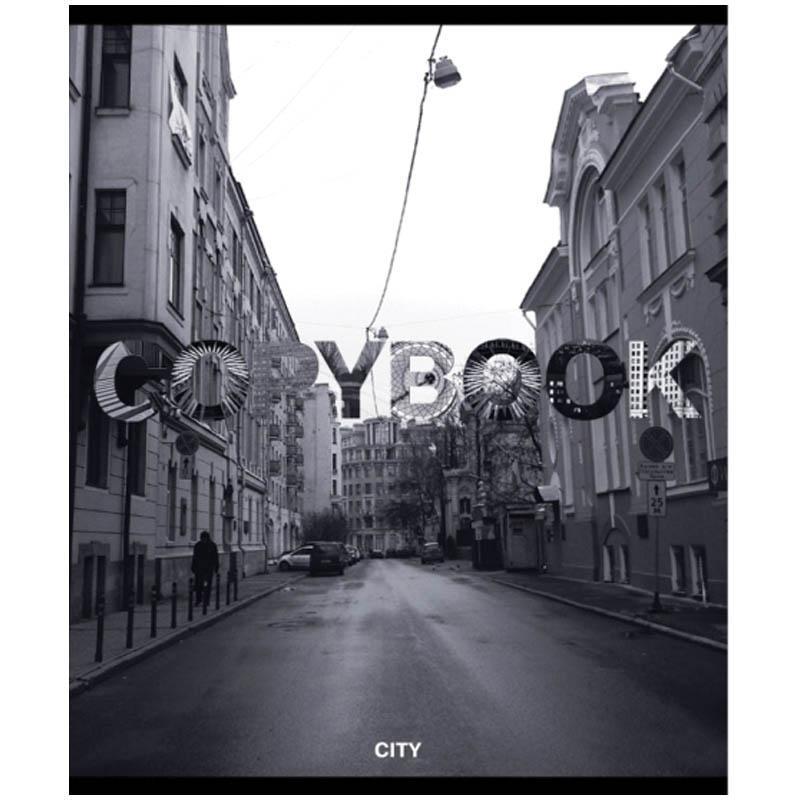 Полиграфика Тетрадь, 96л Old City, УФ-лак35498Обложка:картон мелованный 170 г/м2. Блок: бумага офсетная 55 г/м2
