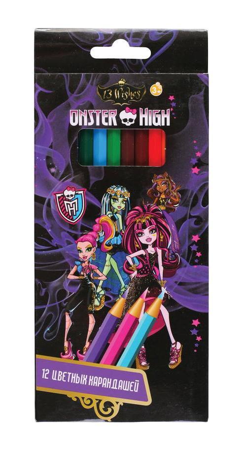 Карандаши цветные -12 цветов Мonster high,длинные в картонной коробке 85045