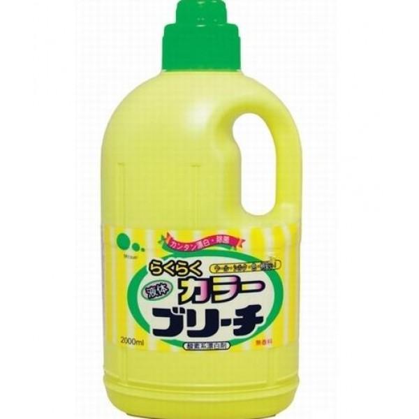 Отбеливатель кислородный Mitsuei, для цветных вещей, 2 л030154