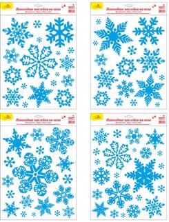 Новогодние наклейки на окна (WDGX-2012)39849Многоразовые наклейки на окна. Один лист из четырех.Изображение видно с обеих сторон окна.