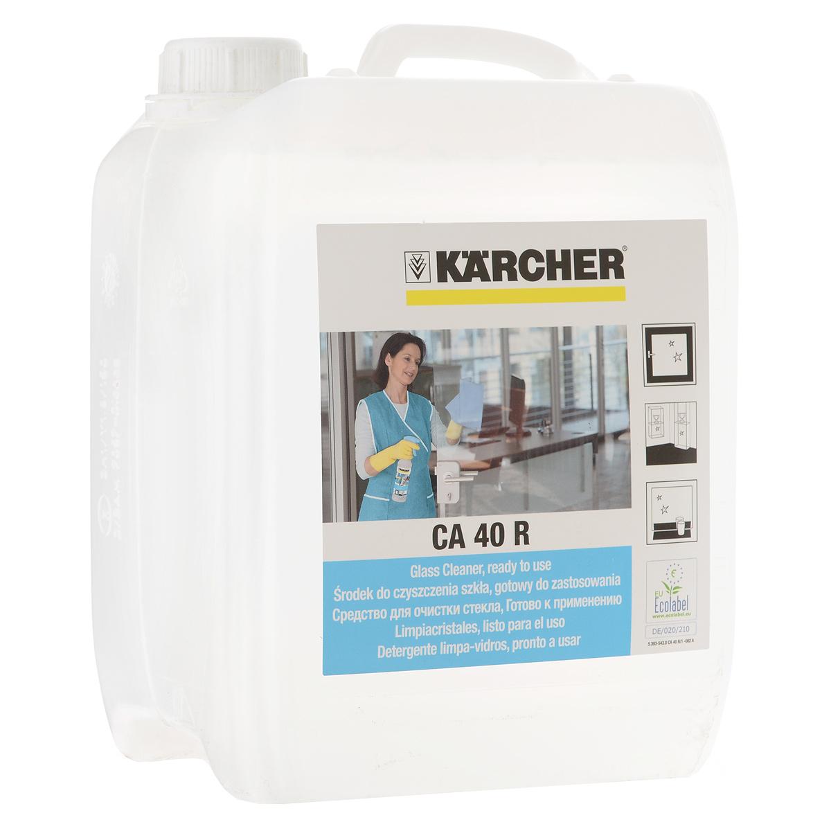 Чистящее средство Karcher CA 40 R, для очистки стекла, 5 л. 6.295-712.06.295-712.0Средство Karcher CA 40 R 6.295-712 - эффективный стеклоочиститель универсального применения. Подойдет как для генеральной уборки, так и для ежедневной очистки. При помощи средства можно очищать различные стеклянные, зеркальные поверхности, а также изделия из пластика. Без труда удаляет отпечатки от пальцев, пыль, атмосферные загрязнения. Наносится вручную, методом распыления. Быстро высыхает без полос и разводов. После использования оставляет приятный цитрусовый аромат. Средство экологически безопасно. Состав: Уровень рН: 5,2. Товар сертифицирован.