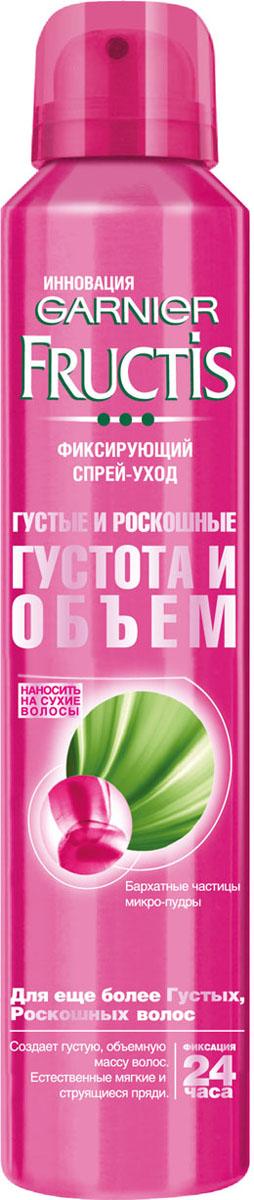 Garnier Фиксирующий спрей-уход Fructis, Густые и роскошные, для волос, лишенных густоты, для тонких волос, лишенных густоты 200 млC53133001-ый фиксирующий спрей-уход: мгновенно создает густую и объемную массу волос и ухаживает за волосами. Фиксация 24 часа. Как работает технология? Формула с «Бархатными» частицами микро-пудры надстраивает густоту волос, мгновенно преображая их в объемные и пышные пряди, которые остаются мягкими и струящимися. Фиксирующие компоненты сохраняют эффект на 24 часа, не склеивая волосы. Результат: мгновенно густая, объемная масса волос. Фиксация 24 часа.