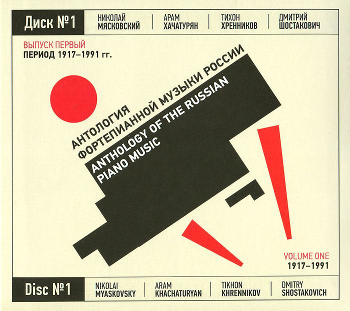 Издание содержит 32-страничный буклет с фотографиями и дополнительной информацией на русском и английском языках.