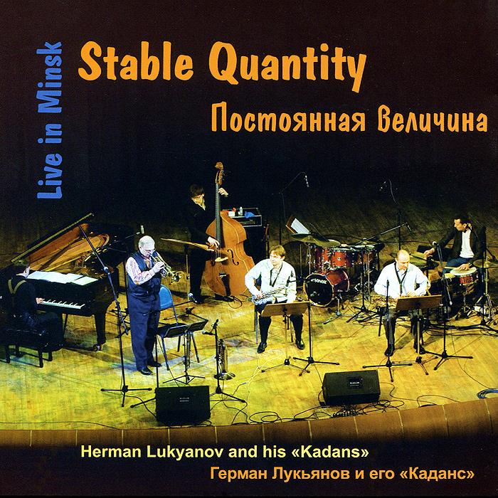 Издание содержит небольшую раскладку с фотографиями и дополнительной информацией на русском языке.