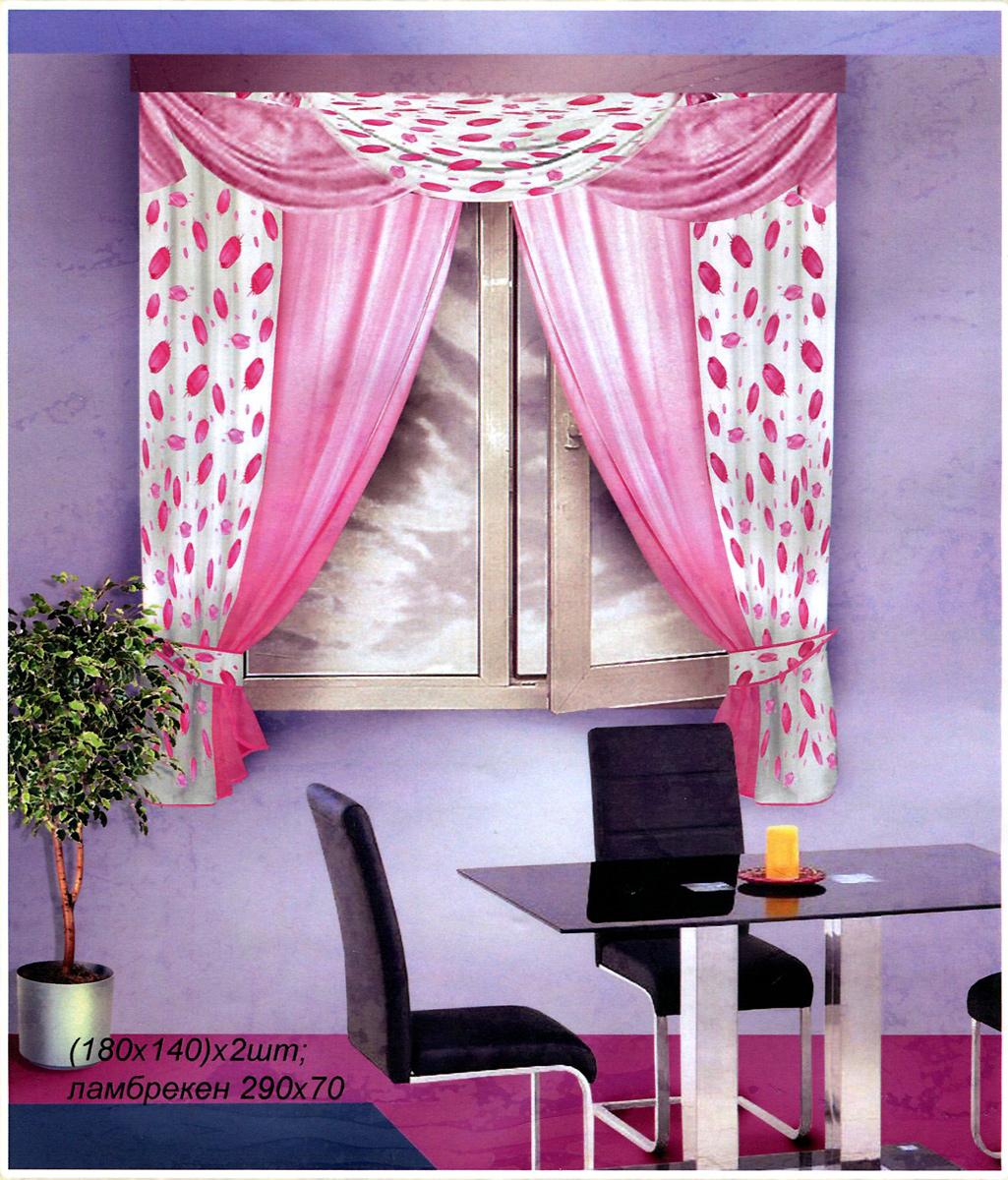 Комплект штор для кухни Zlata Korunka, на ленте, цвет: розовый, высота 180 см. Б087Б087 розовыйКомплект штор Zlata Korunka, изготовленный из легкой и воздушной вуали, станет великолепным украшением кухонного окна. В комплект входят 2 шторы, ламбрекен и 2 подхвата. Шторы и ламбрекен выполнены из сшитых между собой полотен, полотна белого цвета украшены нежным цветочным рисунком. Для более изящного расположения на окне к комплекту прилагается 2 подхвата. Все элементы комплекта оснащены шторной лентой для красивой сборки. Оригинальный дизайн и приятная цветовая гамма привлекут к себе внимание и органично впишутся в интерьер.