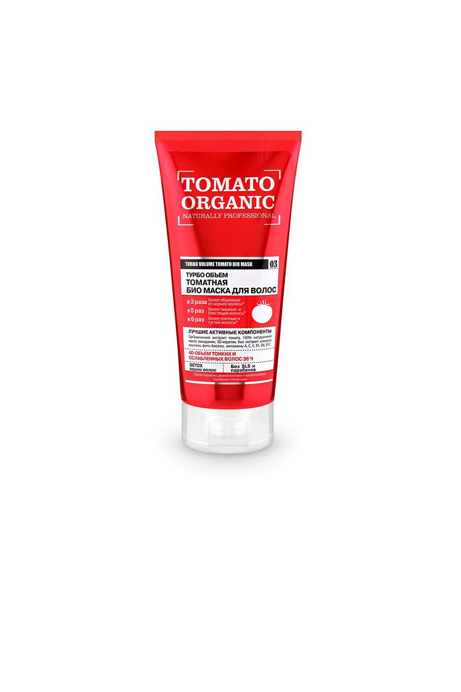 Оrganic Shop Naturally Professional Био-маска для волос Турбо объем, томатная, 200 мл0861-1-4035Органический экстракт томата придает волосам роскошный объем и укрепляет их структуру. 100% натуральное масло макадамии обеспечивает полноценное питание волос, не утяжеляя их, придает блеск. Био-экстракт конского каштана придает волосам дополнительную пышность. 3D-кератин заполняет поврежденные участки волос, придавая им гладкость и шелковистость. Фито-биотин укрепляет корни волос, делая их густыми, объемными и крепкими. Товар сертифицирован.