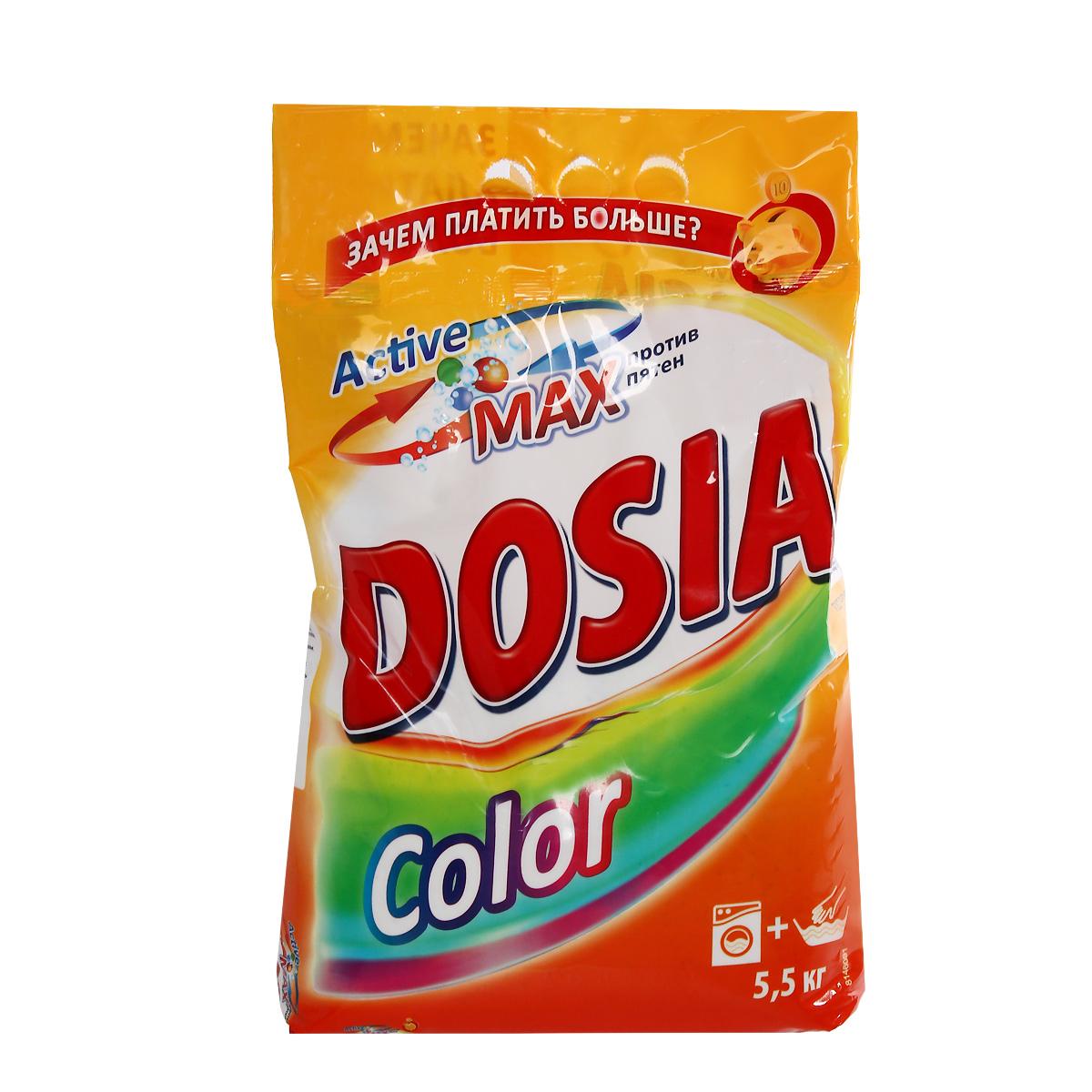 Стиральный порошок Dosia Color, аромат свежести, 5,5 кг7504191Стиральный порошок Dosia Color предназначен для стирки в стиральных машинах любого типа, также подходит для ручной стирки. Стиральный порошок содержит комплекс элементов, благодаря которым белье после стирки становиться чистым и свежим. Стиральный порошок Dosia Color для цветного белья бережно удаляет пятна, сохраняя свежий цвет ваших вещей стирка за стиркой! Порошок содержит компоненты, помогающие защитить стиральную машину от накипи и известкового налета. Характеристики: Вес порошка: 5,5 кг. Товар сертифицирован. Уважаемые клиенты! Обращаем ваше внимание на возможные изменения в дизайне упаковки.