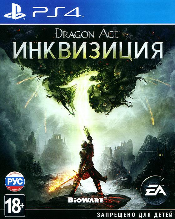 Dragon Age: ИнквизицияВозглавьте отряд героев в опасном путешествии по открытому и живому миру. Исследуйте яркий мир Тедаса - от истерзанных войной равнин до скалистых побережий - в новой ролевой игре от студии BioWare, подарившей миру серию Mass Effect. Благодаря мощному движку Frostbite 3 эпическая ролевая серия от BioWare делает огромный шаг вперед: в Dragon Age: Inquisition вас ждут красивейшие пейзажи, новые и совершенно невероятные возможности. Разразившийся катаклизм посеял смятение в землях Тедаса. Небо затмевают драконы, наводя ужас на некогда мирные королевства. Маги развязали войну с ненавистными им храмовниками. Народы идут друг на друга войной. Только вам под силу возглавить Инквизицию и повести в бой против слуг хаоса отряд легендарных героев, чтобы восстановить порядок. Старые союзы рухнут - такова цена, которую придется заплатить за правду. Но на их месте возникнут новые! В новом приключении от BioWare вас ждет великолепная история и огромный мир. Исследуйте пещеры и...