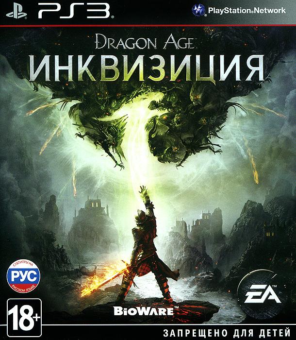 Zakazat.ru Dragon Age: Инквизиция
