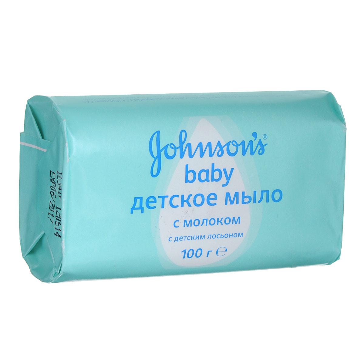 Johnsons baby Мыло детское, с молоком, 100 г3010620Мы любим малышей. И мы понимаем, что кожа младенцев еще не до конца сформировалась и быстро теряет влагу. Вот почему детское мыло JOHNSONS Baby с молоком содержит нежные смягчающие и увлажняющие компоненты, которые помогают сохранить детскую кожу мягкой. Товар сертифицирован.
