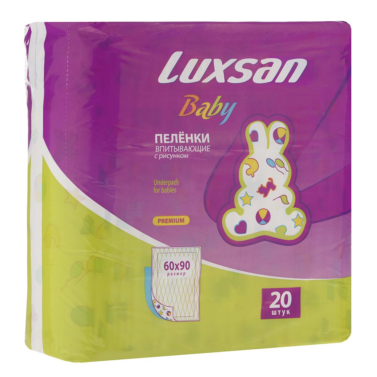 Luxsan Baby Пеленки впитывающие Premium, 60 см х 90 см, с рисунком, 20 шт2.69.020Пеленки используются как дополнительная защита в кроватке, на прогулках в коляске, при пеленании, на массаже, при визитах к врачу, во время принятия воздушных ванн. Гарантируют гигиену и комфорт, благодаря своим характеристикам позволяют предотвратить раздражение кожи и обеспечить комфорт. Поверхность, контактирующая с телом, изготовлена из гидрофильного мягкого нетканого материала, позволяющего сохранить кожу сухой и чистой и избежать возникновения раздражений и пролежней. Внутренняя абсорбирующая (впитывающая) часть изготовлена из распушенной целлюлозы. Товар сертифицирован.
