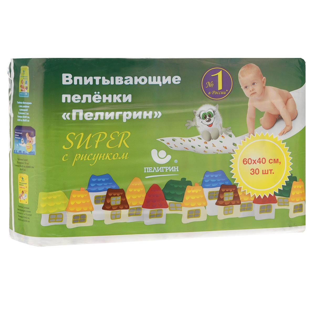 Пелигрин Пеленки впитывающие Super, с рисунком, 60 см х 40 см, 30 шт242Впитывающие пеленки Пелигрин - удобное средство для ухода за новорожденными детьми. Используются для защиты кроваток, колясок и пеленальных столиков и понадобятся на приеме у врача. Верхний слой пеленок изготовлен из гипоаллергенного нетканого материала, который пропуская влагу, всегда оставляет поверхность сухой. Впитывающий слой представляет собой натуральный экологически чистый гипоаллергенный материал (распушенная целлюлоза), который надежно удерживает влагу и запах. Полиэтиленовое основание пеленок исключает сквозное протекание жидкости. Товар сертифицирован.