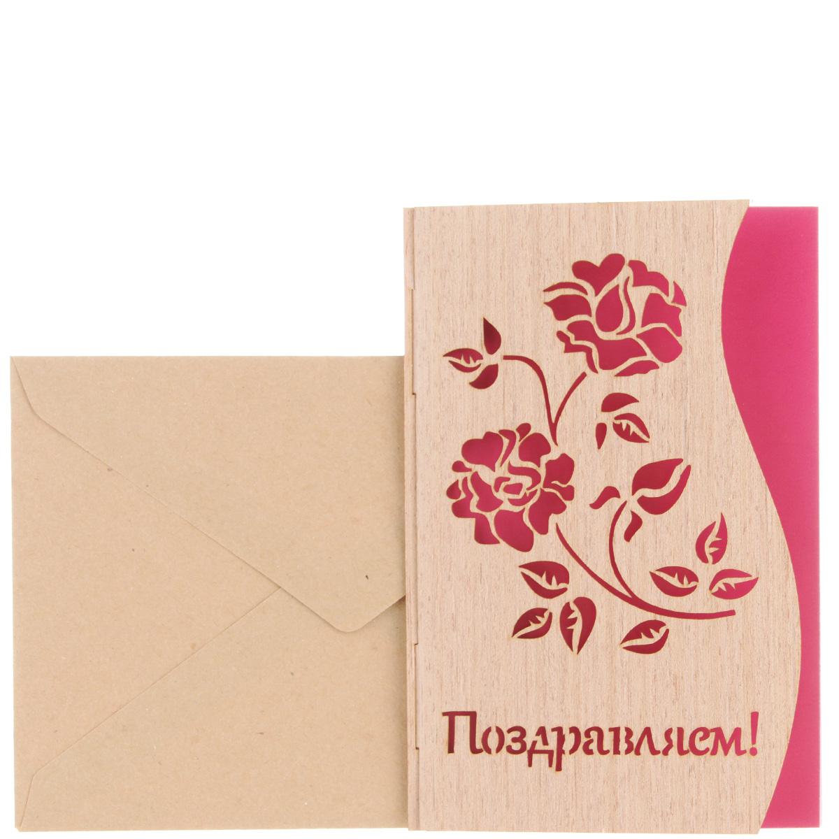 Открытка Караван-СТ Поздравляем!, с конвертом. ОМ05ОМ05
