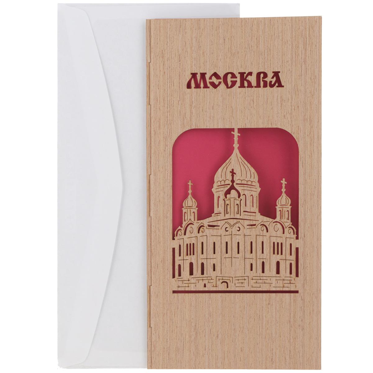 Открытка Караван-СТ Москва, с конвертом. ОБ63ОБ63