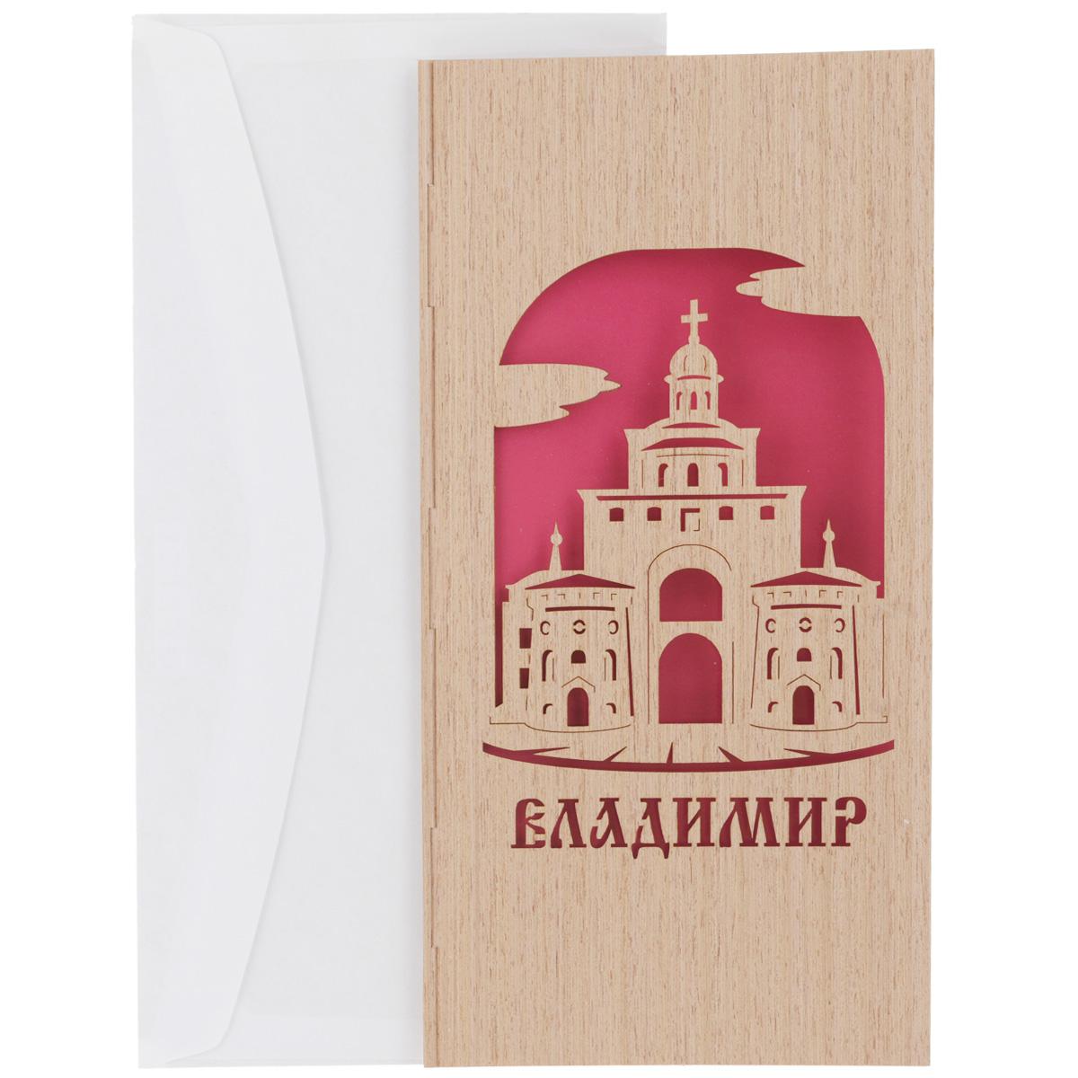 Открытка Караван-СТ Владимир, с конвертом. ОБ24ОБ24