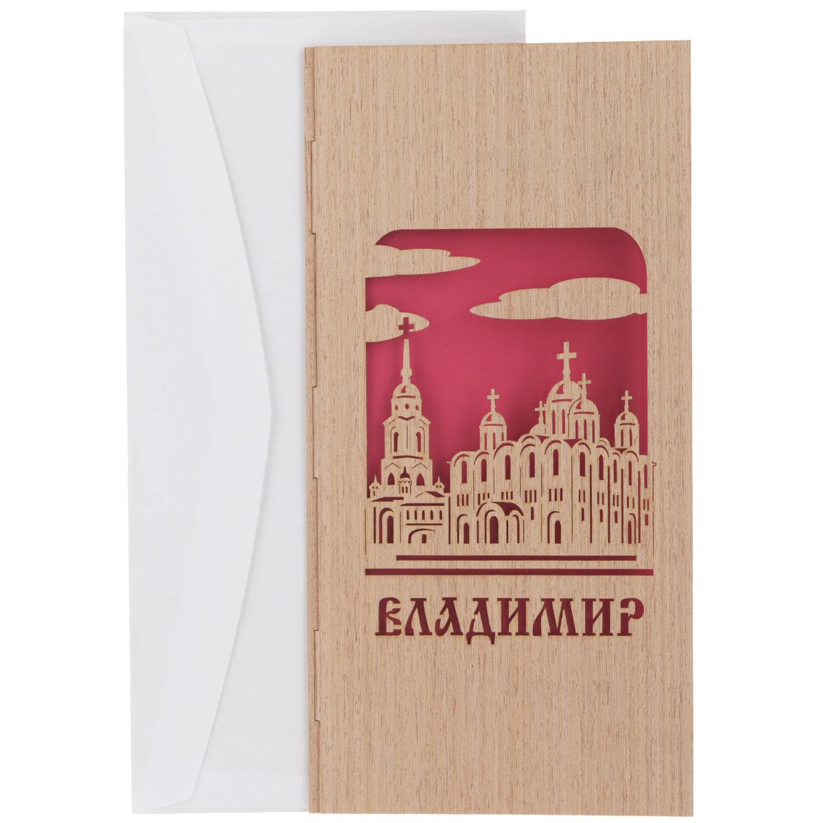 Открытка Караван-СТ Владимир, с конвертом. ОБ26ОБ26