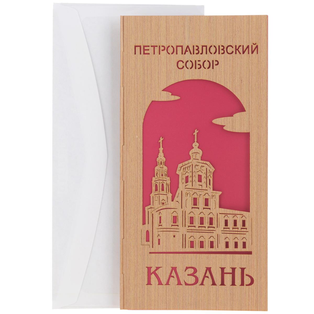 Открытка Караван-СТ Казань, с конвертом. ОБ66ОБ66