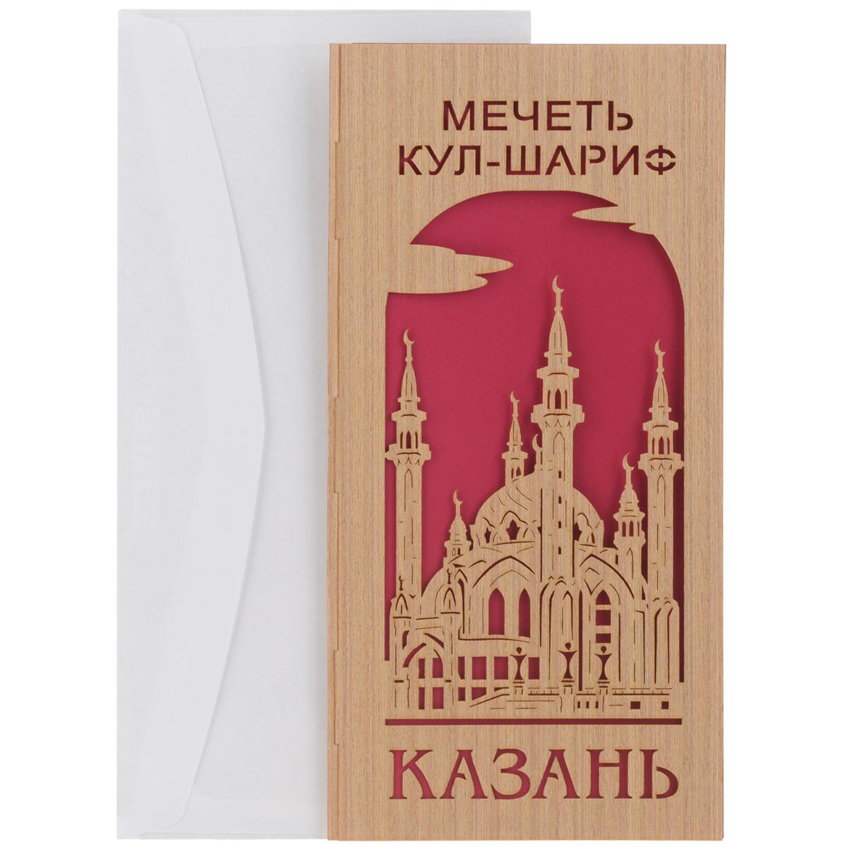 Открытка Караван-СТ Казань, с конвертом. ОБ67ОБ67