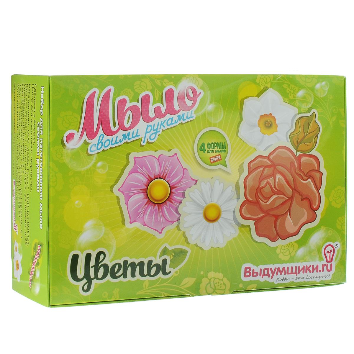 """Набор для создания мыла """"Цветы"""", 14 предметов"""