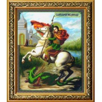 Набор для вышивания бисером Светлица Святой Великомученик Георгий Победоносец, 19 х 23,9 см7313