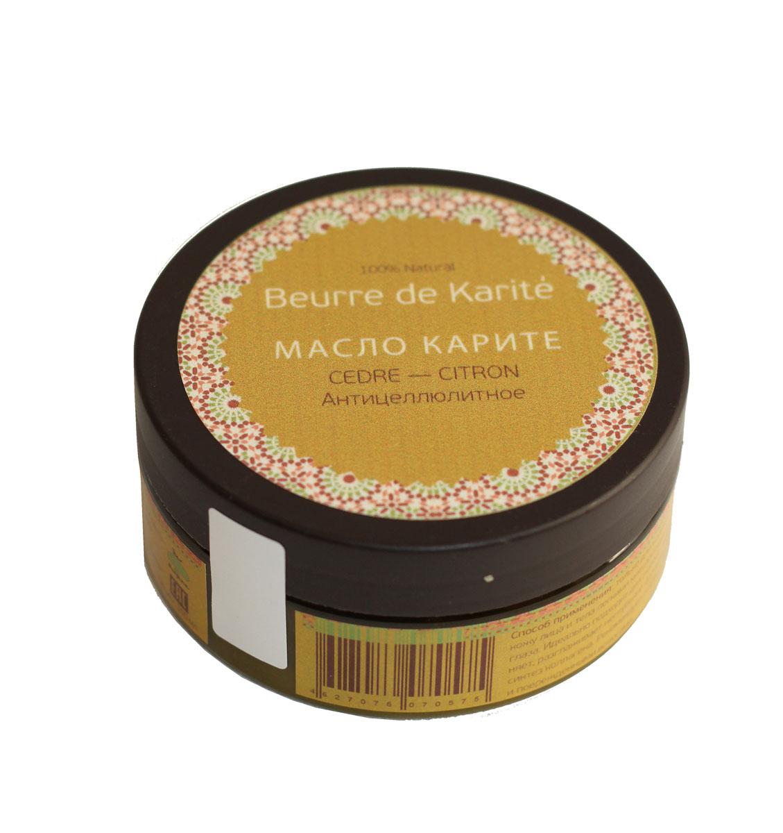 Дом Арганы Масло Карите Кедр - Лимон, косметическое, 150 мл70575Содержит биологически активные компонент эфирное масло кедра и лимона в сочетании с нерафинированным маслом ши (карите). Эта композиция является эликсиром молодости для вашей кожи. Эфирное масло кедра обладает многими целебными свойствами: успокаивающим, тонизирующим, болеутоляющим, противовоспалительным, антисептическим, противовирусным, бактерицидным, антиоксидантным, регенерирующим, антиаллергическим, противогрибковым, инсектицидным и т.д. Оно способствует выведению лишней жидкости, усиливает лимфодренаж, ускоряет расщепление жиров, не давая им накапливаться в организме. Эфирное масло кедра в концентрированном виде содержит витамины A, B1,B2, B3, PP, B6,D, E, F. Как и большинство цитрусовых ароматических масел, лимонное эффективно при лишнем весе и ожирении, способствует выведению шлаков. Ликвидируя расширенность пор, дряблость кожи, убирая сосудистые рисунки, отёки, чрезмерную жирность кожи, воспаления и кератозы, лимонное масло является одной из самых активных косметических...