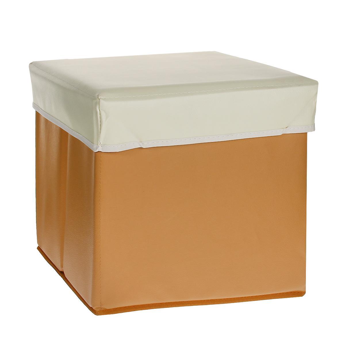 """Пуфик складной Bradex """"Короб"""", цвет: коричневый, бежевый"""