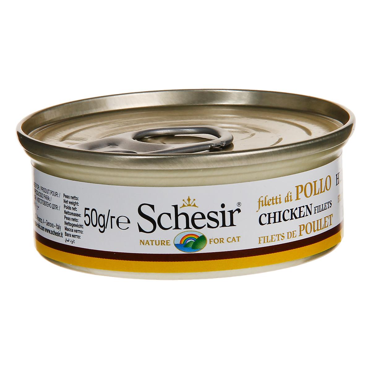 Консервы для кошек Schesir, с цыпленком и рисом, 50 г132.С112Консервы Schesir - это полнорационный корм для кошек. Состав: цыпленок (25% минимум), бульон, рис 4,1%. Анализ состава: влага 82%, сырой протеин 12%, неочищенный жир 0,5%, сырая клетчатка 0,1%, сырая зола 1,2%. Витамины: А - 1325МЕ, D3 - 110МЕ, Е (альфа-токоферол) 15 мг, таурин - 160 мг. Вес: 50 г.