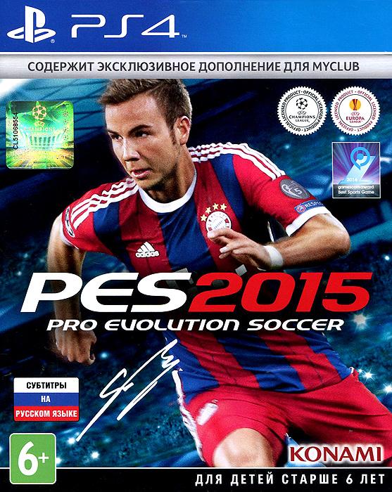 Zakazat.ru: Pro Evolution Soccer 2015